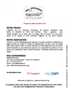 image verso carte micro-dons 2014