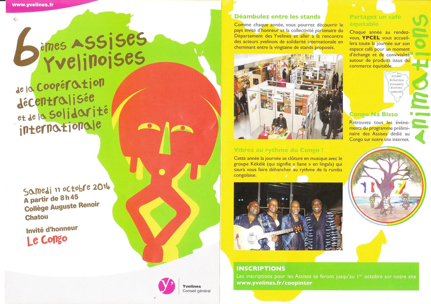 Mali-Médicaments – Page 7 – L'eau, c'est aussi la santé…
