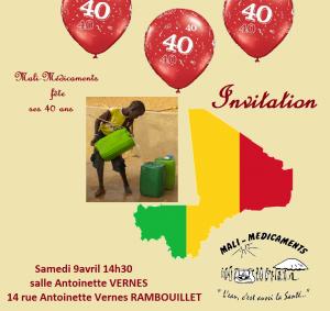 carton invitation anniversaire officiel samedi